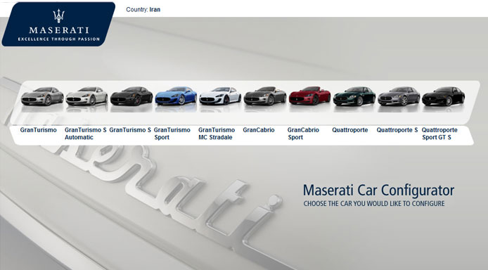 Car Configurator - landing page MNA